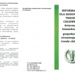 info13-1